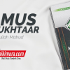 Buku Kamus al-Mukhtaar (as-Salam Publishing)