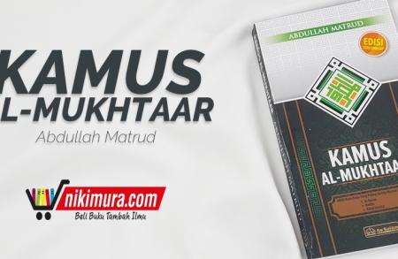 Buku Kamus al-Mukhtaar (as-Salam Publishing)