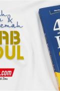 Buku 4 Langkah Membaca & Menerjemah Kitab Gundul (Metode Assasakiy)