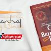 Buku Saku Tuntunan Praktis Cara Bermanhaj yang Benar (Pustaka Ibnu Umar)
