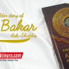 Buku The Golden Story of Abu Bakar ash-Shiddiq (Maghfirah Pustaka)
