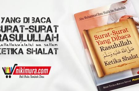 Buku Saku Surat-Surat yang Dibaca Rasulullah Ketika Shalat (Pustaka Ibnu Umar)