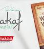 Buku Saku Tuntunan Wakaf & Wasiat, Sarana Terbaik Amal Shalih Semasa Hidup dan Sesudah Matinya (Pustaka Ibnu Umar)