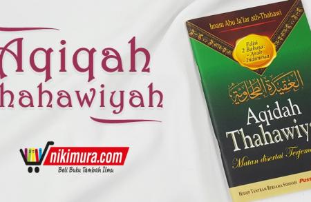 Buku Saku Aqidah Thahawiyah (Pustaka Ibnu Umar)