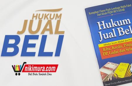 Buku Saku Hukum Jual Beli (Pustaka Ibnu Umar)