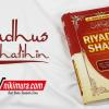Buku Riyadhus Shalihin (Penerbit Insan Kamil)