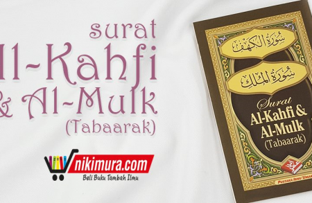Buku Saku Surat al-Kahfi & al-Mulk (Pustaka Ibnu Umar)