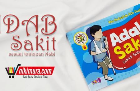 Buku Anak Adab Sakit Sesuai Tuntunan Nabi – Free Sticker (Media Sholeh)