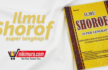 Buku Ilmu Shorof Super Lengkap (al-Fatih Press)
