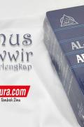 Buku Kamus Al-Munawwir Arab – Indonesia Terlengkap (Pustaka Progressif)