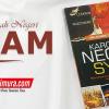 Buku Karomah Negeri Syam (Penerbit Zam-Zam)