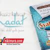 Buku Memahami Kalimat Syahadat Menurut Aqidah Ahlussunnah wal Jama'ah (Pustaka Khazanah Fawa'id)