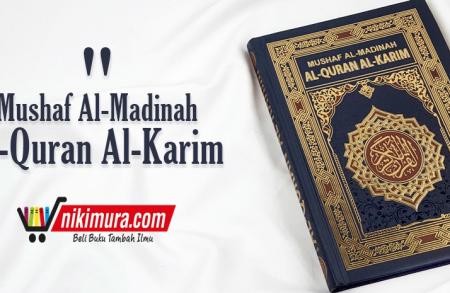Mushaf al-Madinah al-Qur'an al-Karim (Dar Syafi'i)
