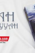 Buku Sirah Nabawiyah (Penerbit Gema Ilmu)