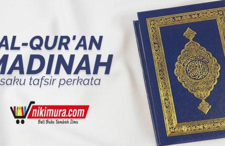 Al-Qur'an Madinah Saku Tafsir Perkata (Maktabah Dar Az-Zaman)
