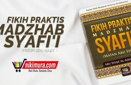 Buku Saku Fikih Praktis Madzhab Syafi'i (Penerbit Kuttab Publishing)