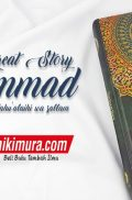Buku The Great Story Muhammad – Edisi Revisi (Maghfirah Pustaka)