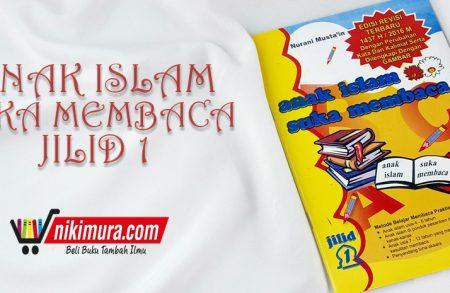 Buku Anak Islam Suka Membaca Jilid 1 (Pustaka Amanah)