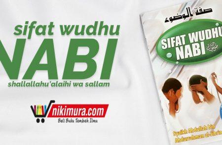 Buku Sifat Wudhu Nabi (Penerbit At-Tibyan)