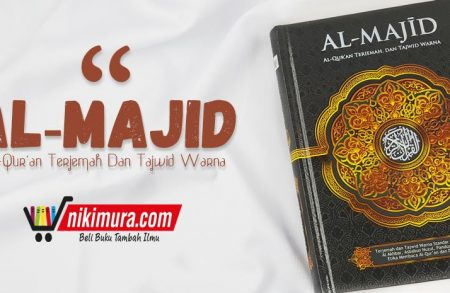Al-Qur'an Al-Majid Terjemah dan Tajwid Warna (Penerbit Beras)