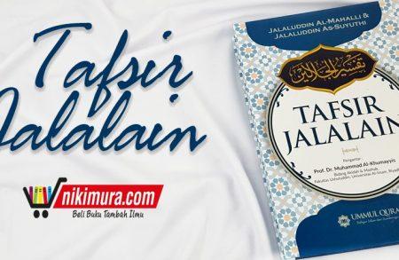 Buku Tafsir Jalalain (Penerbit Ummul Qura)