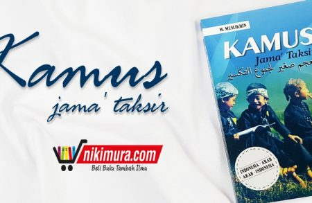 Buku Kamus Jama' Taksir (Penerbit Trimus Press)