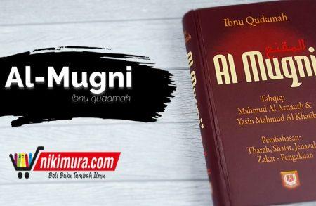 Buku Al-Muqni' (Pustaka Azzam)