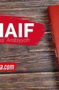 Buku Lathaif Al-Qur'an wal Arabiyyah (Ahsan Media)