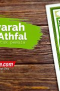 Buku Syarah Tuhfatul Athfal Pedoman Tajwid Untuk Pemula (Dar Syafii)