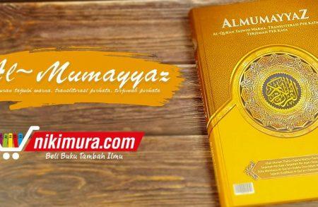 Al-Qur'an Al-Mumayyaz (Cipta Bagus Segara)