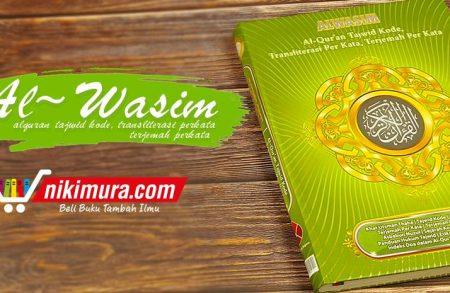 Al-Qur'an Al-Wasim Tajwid Kode (Cipta Bagus Segara)