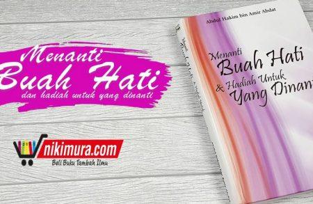 Buku Menanti Buah Hati & Hadiah untuk yang Dinanti (Maktabah Mu'awiyah bin Abi Sufyan)