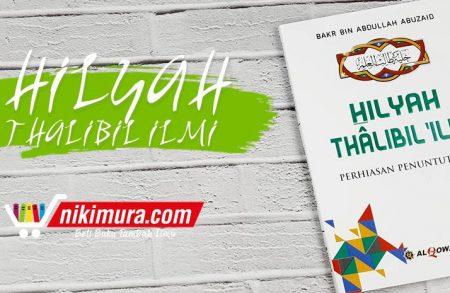 Buku Hilyah Thalibil Ilmi (Al-Qowam)
