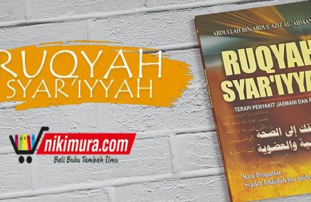 Buku Ruqyah Syar'iyyah (At-Tibyan)