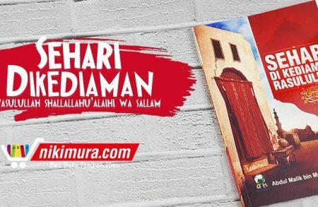 Buku Sehari Di Kediaman Rasulullah shallallahu 'alaihi wa sallam (Darul Haq)