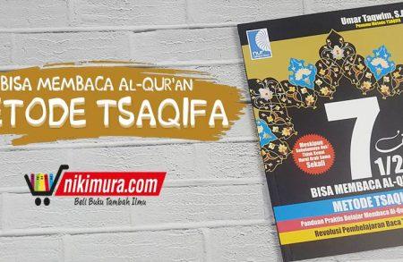 Buku 7 ½ Jam Bisa Membaca Al-Qur'an (Nur Cahaya Ilmu)