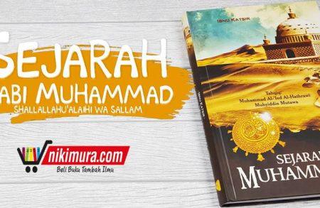 Buku Sejarah Nabi Muhammad (Pustaka At-Tibyan)