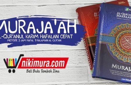 Al-Qur'anul Karim Hafalan Cepat (Nafisa)