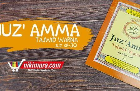 Buku Juz Amma Tajwid Warna (Pustaka Nuun)
