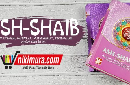 Al-Qur'an Ash-Shahib (Hilal Media)