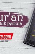 Al-Qur'an Untuk Pemula (Al-Mahira)