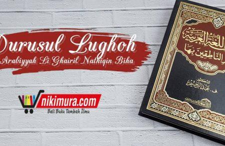 Kitab Durus Lughah Al-Arabiyah – Edisi Lengkap (Daar Al-Aqidah)