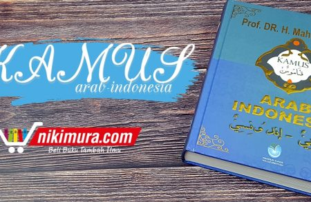 Kamus Arab Indonesia (Mahmud Yunus wa Dzurriyyah)