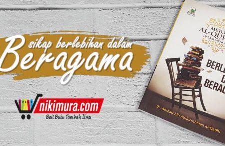 Buku Saku Sikap Berlebihan dalam Beragama (Darul Haq)