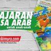 Buku Pelajaran Bahasa Arab – Mengenal Kosa Kata dan Mengenal Kata Kerja: 2 jilid lengkap (Hikmah Anak Shalih)
