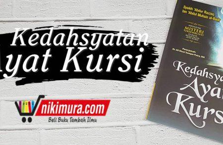 Buku Kedahsyatan Ayat Kursi (Pustaka Dhiya'ul Ilmi)
