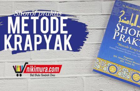 """Buku Shorof Praktis """"Metode Krapyak"""" (Menara Kudus)"""