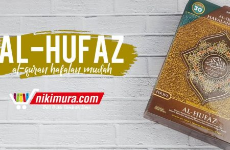 Al-Qur'an Al Hufaz Hafalan Mudah Per Juz (Cordoba)