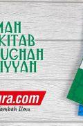 Buku Terjemah Syarah Kitab Durusul Lughah Al-Arabiyyah (Daar Ilmi)