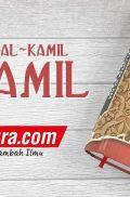 Buku Ensiklopedi Islam Al-Kamil (Darus Sunnah)